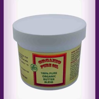Cherry Seed Argan - Jojoba Butter
